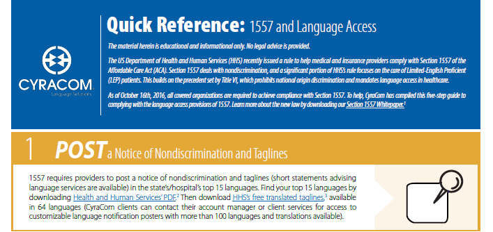 Section 1557 Language Access Quick Reference Guide